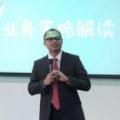 肖广行 企划与文化传播