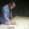 写字教练-冷春华